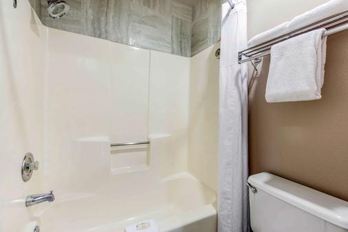 优质酒店 - 雪松城 - 浴室