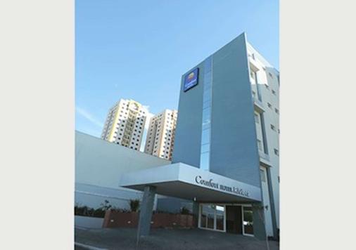 巴乌鲁舒适酒店 - 巴烏魯 - 建筑