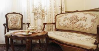 八方酒店 - 萨拉热窝
