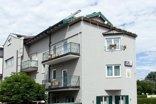小型民宿酒店 - 萨尔茨堡 - 建筑