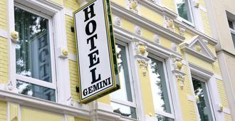 奥博比尔克双子酒店 - 杜塞尔多夫 - 建筑