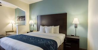 凱富套房飯店 - 新奥尔良 - 睡房