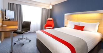 伦敦莱姆豪斯智选假日酒店 - 伦敦 - 睡房