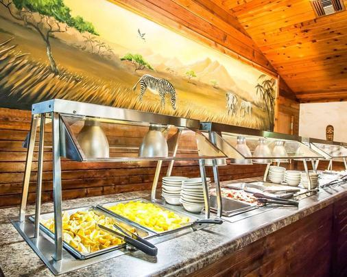 布兰森克拉丽奥酒店 - 布兰森 - 自助餐