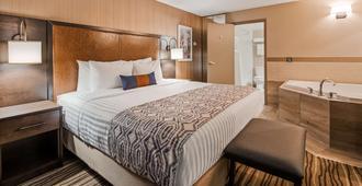 西佳Plus卡加利中心旅馆 - 卡尔加里 - 睡房