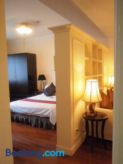 上海國際麗都公館酒店式服務公寓 - 上海 - 睡房