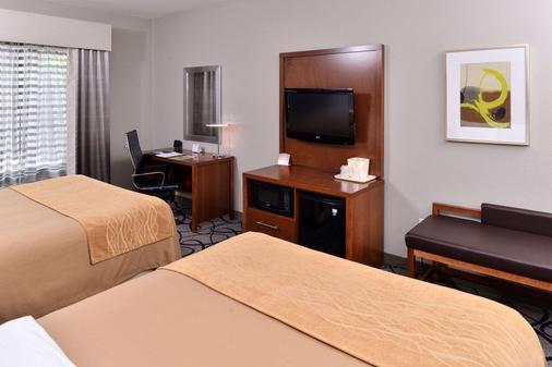 凯富套房酒店-弗里斯科-普莱诺弗里斯科 - 弗赖拉辛 - 睡房