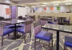 凯富套房酒店-弗里斯科-普莱诺弗里斯科 - 弗赖拉辛 - 餐馆