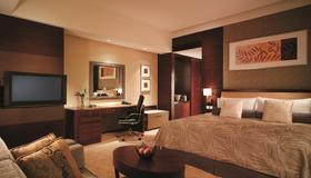 成都香格里拉大酒店 - 成都 - 睡房