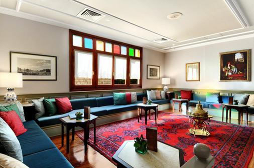 伊斯坦布尔阿马达老城酒店 - 伊斯坦布尔 - 大厅