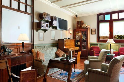 伊斯坦布尔亚玛达旧城酒店 - 伊斯坦布尔 - 酒吧