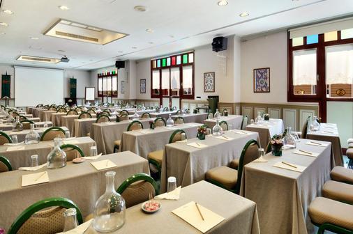 伊斯坦布尔阿马达老城酒店 - 伊斯坦布尔 - 会议室