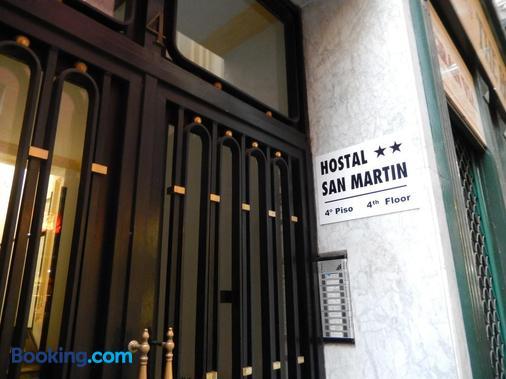 马德里圣马丁旅馆 - 马德里 - 建筑