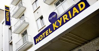 凯里亚德酒店-图尔中心 - 图尔 - 建筑