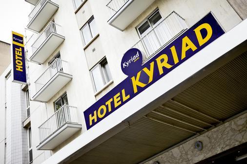 图尔中心基里亚德酒店 - 图尔 - 建筑