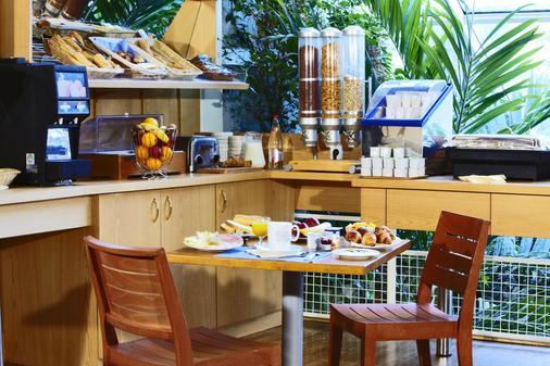 图尔中心基里亚德酒店 - 图尔 - 自助餐