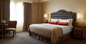 莱诺克斯酒店 - 波士顿 - 睡房