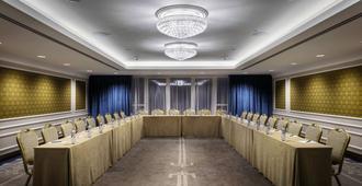 布拉格四海一家酒店 - 布拉格 - 会议室
