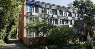 柏林米歇尔斯阿帕特酒店 - 柏林 - 建筑