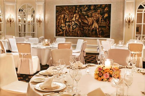 杜塞尔多夫施泰根博阁公园酒店 - 杜塞尔多夫 - 宴会厅