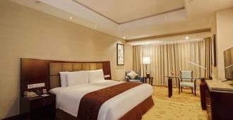 北京远通维景国际大酒店 - 北京 - 睡房