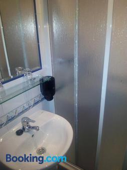 瑙提考酒店 - 维戈 - 浴室