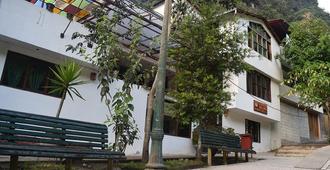 印加阳台家庭旅馆旅馆 - 马丘比丘 - 户外景观