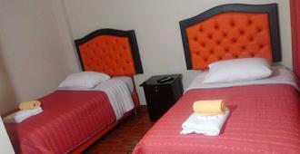 因佩里奥德洛斯印加斯宾馆 - 马丘比丘 - 睡房