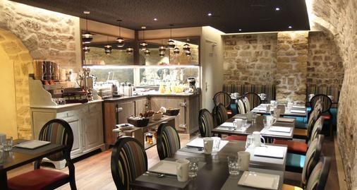 乐蒙马特圣皮埃尔酒店 - 巴黎 - 餐馆
