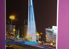 克滕酒店 - 布宜诺斯艾利斯 - 休息厅