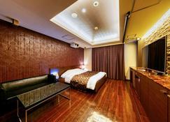 莲花丰中情趣酒店(仅限成人) - 丰中市 - 睡房