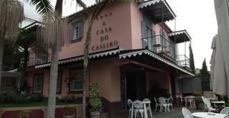卡萨卡赛宜罗酒店 - 丰沙尔
