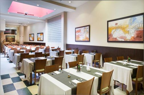 加泰罗尼亚圣家堂酒店 - 巴塞罗那 - 餐馆