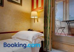 阿马尔菲酒店 - 罗马 - 睡房