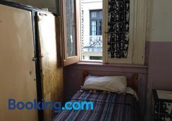 欧雷酒店 - 布宜诺斯艾利斯 - 睡房
