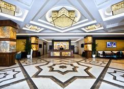 艾斯拉温泉酒店及 Spa - 特马尔 - 大厅