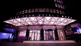 北京乾元国际商务酒店 - 北京 - 建筑