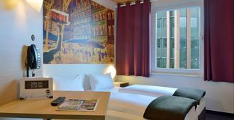 杜塞尔多夫市住宿加早餐旅馆 - 杜塞尔多夫 - 睡房