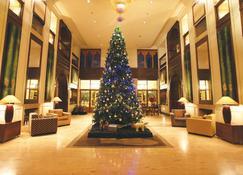 布里恩酒店 - 基拉尼 - 大厅