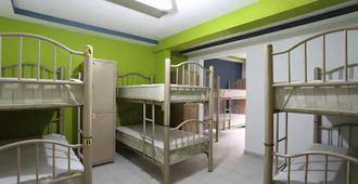 墨西哥城旅馆 - 墨西哥城 - 睡房