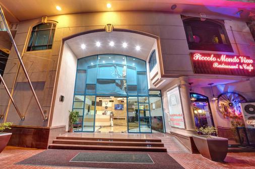 阿联酋航空大酒店公寓 - 迪拜 - 建筑