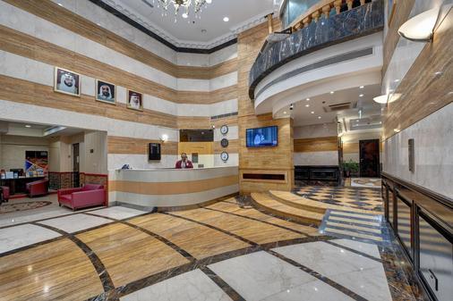 阿联酋航空大酒店公寓 - 迪拜 - 柜台