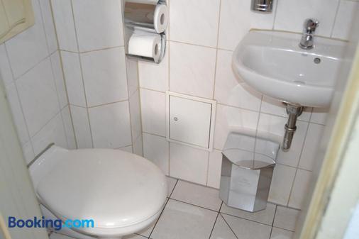 美因河畔法兰克福天使酒店 - 法兰克福 - 浴室