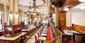 布达佩斯中心诺富特酒店 - 布达佩斯 - 餐馆