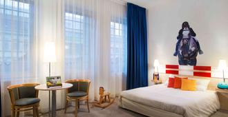 布达佩斯中心诺富特酒店 - 布达佩斯 - 睡房