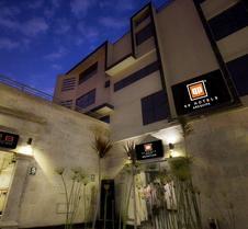 Qp阿雷基帕酒店