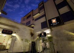 Qp阿雷基帕酒店 - 阿雷基帕 - 建筑