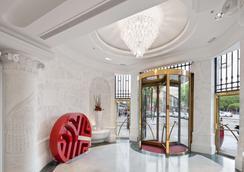 马德里普拉多大道nh精品酒店 - 马德里 - 大厅