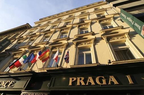 布拉格1号酒店 - 布拉格 - 建筑