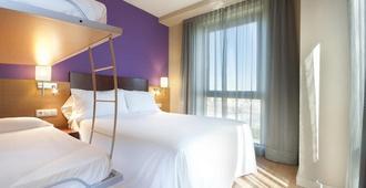 萨拉曼卡蒙塔尔沃酒店 - 萨拉曼卡 - 睡房